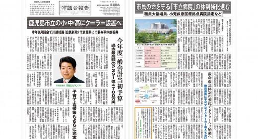 2011年報告新聞