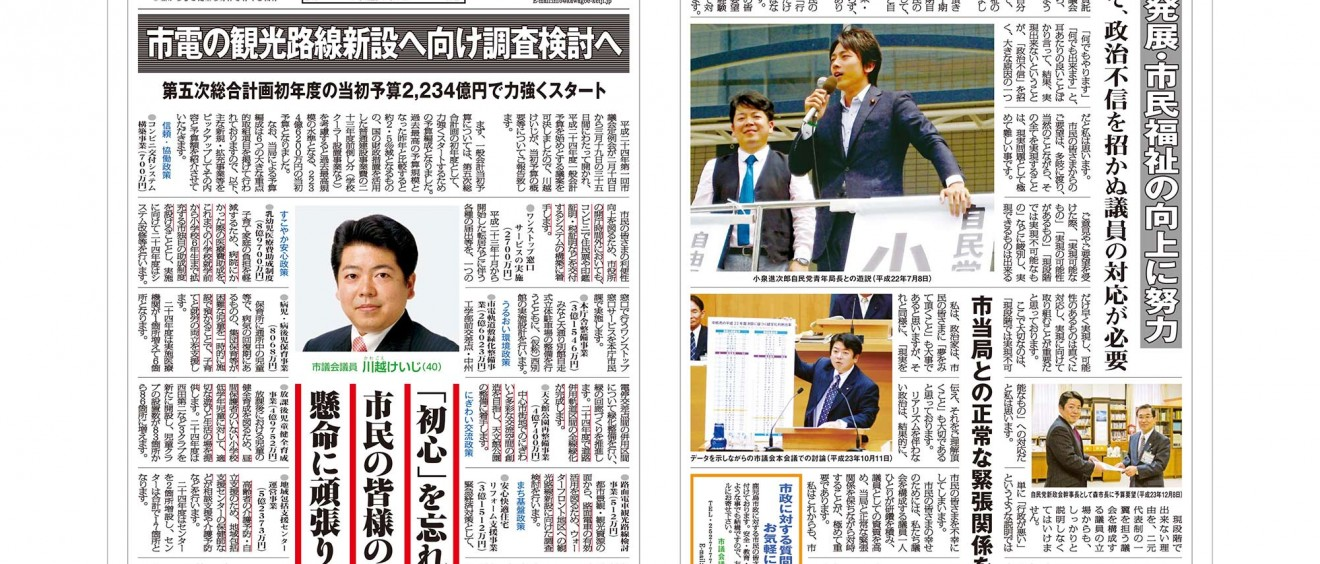 2012年報告新聞