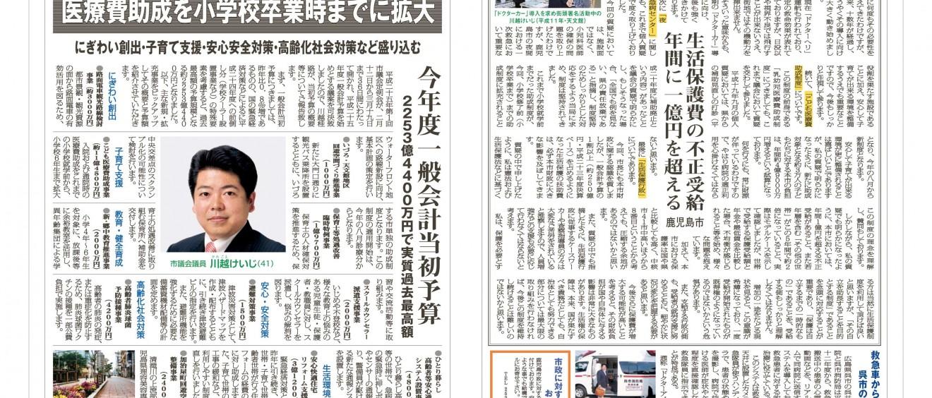 2013年報告新聞