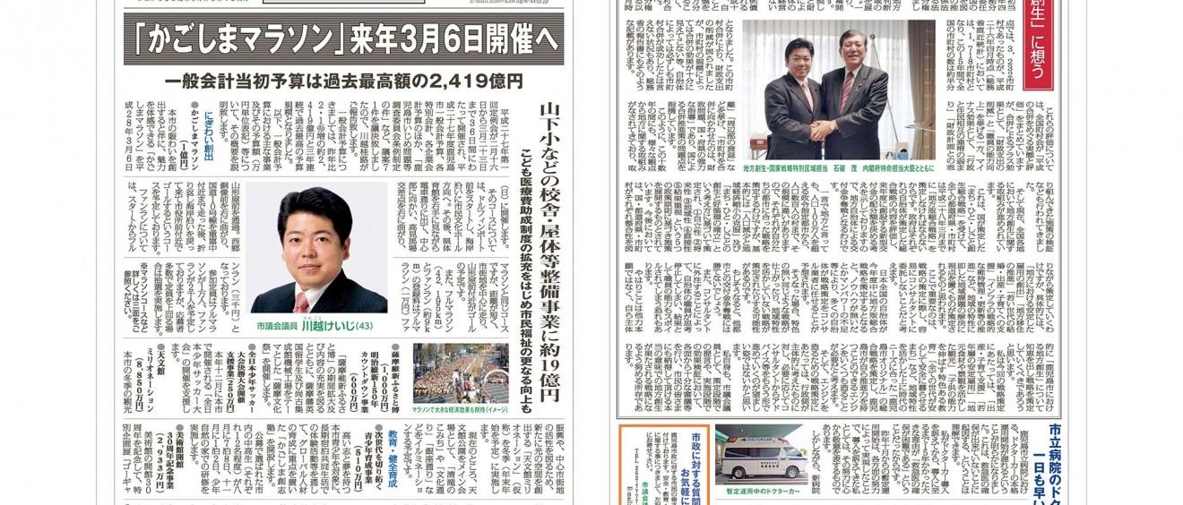 2015年活動新聞