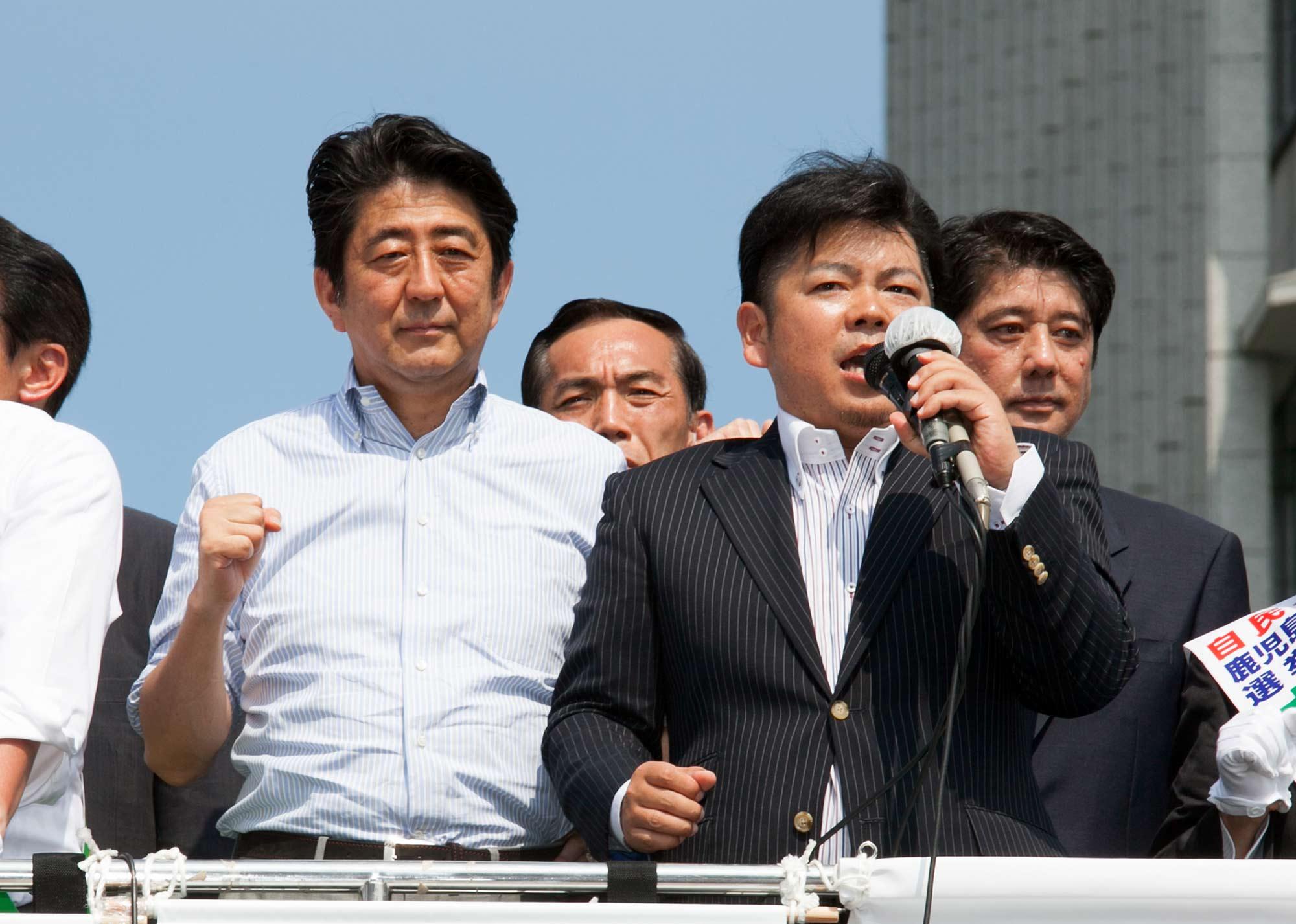 安倍総理と街頭演説